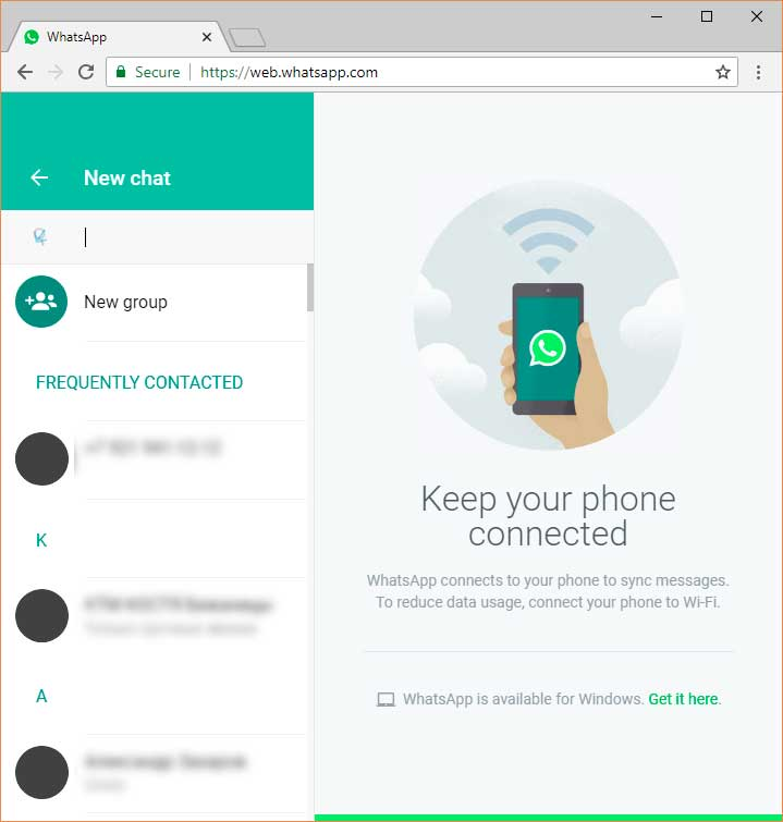 how to use whatsapp to spy on contacts